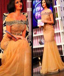 tüllkleider Rabatt 2017 Vintage-Myriam Fares Sexy Promi-Nixe-Abend-Kleid-eleganter Tulles Bateau Sparkly Pailletten Crystals arabische moslemische Abendkleider