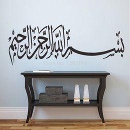 Wholesale Wholesale Islamic Wall Stickers - Islamic Calligraphy al-hamdu-lillah 3D wall sticker Muslim Islamic designs home stickers wall decor decals Vinyl