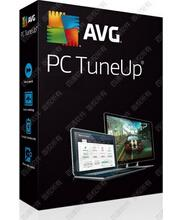 Wholesale Pcs Security Systems - AVG PC TuneUp Utilities 2017 2018 2 year 10pc System optimization for all language 1 year 10pc