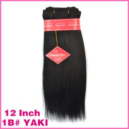 Wholesale Brazil Virgin - Factory wholesale Brazil real real hair straight hair winding 12 inch hair extension YAKI 1B # Brazilian human hair One from the sale
