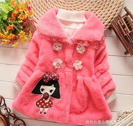 Wholesale Girls Winter Buckle Coat - New autumn winter baby girl coat pink long sleeve cotton thick lapel flower buckle cute girl coat kids girls coat children coats 3pcs lot