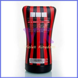 "Wholesale Vagina Sex Hard - Wholesale Soft Tube Cup TOC-102H ""Hard Edition"",Simulated Vaginal,Sex Cup,Masturbators,Soft Balsam,Sex Toys For Man"