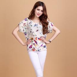 Wholesale Chiffon Shirt Outlet - 2015 Korean Women bird printed T-shirt sleeve head chiffon shirt sleeve T-shirt factory outlets XS