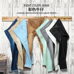 Wholesale Cotton Twill Pants - wholesale many color Jeans men 2016 mens jeans elastic waist skinny men's jeans long slim fit casual trousers denim pants