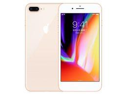 Wholesale I7 Ram - goophone i7 Plus i8 plus android 6.0 smartphone Quad Core MTK6580 1GB RAM 12GB 960*540 5.5 Inch 3G WCDMA Fake 4g lte unlocked cell phones