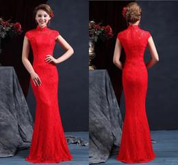 Wholesale Cheongsam Back - High Quality High Neck Sleeveless Chinese Mermaid Cheongsam Wedding Dresses 2015 Floor Length Zipper Back Red Lace Wedding Dress Bridal Gown
