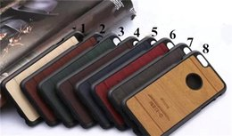 Wholesale Iphone 4s Covers Wood - Wood Grain 4.7 Inch Case For iphone 6 Luxury PC Leather Hybrid Phone Back Cover Case For iphone 4s 5s phone 6 PLus 50pcs Free Shipping
