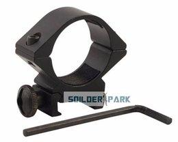 Wholesale Shotgun Laser Mounts - Tactical Combat Weaver Rail Mount 30mm Low QD Scope Mount 20mm RIS Rail Accessory for Flashlight Laser Sight Gun Rifle Shotgun * order<$18no