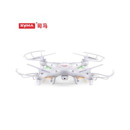 Wholesale Uav Helicopter Camera - Wholesale-x5c HD Camera RC Helicopter with Camera Quadcopter 2.0MP Camera Aerial Photography Drones 2.4G GYRO UAV 1set lot