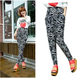 Wholesale Harem Pants Women Zebra - Fashion Women's Basic Free Size Long Stretchy Elastic Waist Capris Zebra Striped Print Design Leggings Harem Pants Trousers