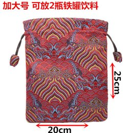 Wholesale Silk Gift Pouches Large - Extra Large Thicken Wave Gift Bag Drawstring Jewelry Trinket Crafts Packaging Pouch Chinese High End Silk Brocade Storage Pocket