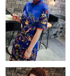 Wholesale Dress Improvement - Cheongsam skirt daily short paragraph, 2017 autumn new style improvement, self-cultivation thin, retro cheongsam dress, girl Chinese style