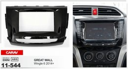 Wholesale Great Wall Wingle - CARAV 11-544 Car Stereo Radio Panel Plate Fascia Facia Trim Surround Adaptor for GREAT WALL Wingle (6) 2014+