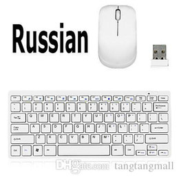Wholesale Usb Wireless Silicone Keyboards - Russian Keyboard 2.4GHz Wireless Keyboard and Mouse Combo Set with Silicone Keyboard Cover For Computer & Android TV Box