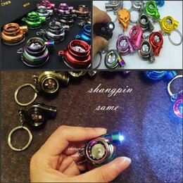Wholesale Led Keyring Keychain - Creative Fashion LED Electric Torch Spinning Turbo Keychain Fans Favorite Sleeve Bearing Turbine Turbocharger Keyring Key Chain Ring Keyfob