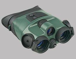 visão docter Desconto Frete grátis + Atacado Yukon viking lt 2x24 pirata botão binocular visão noturna 25023