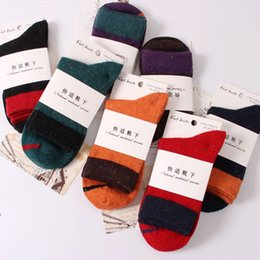 Wholesale Hand Knitting Socks - 2015 free shipping socks for man women baby-- Fast suitable boots for the next high-end hand-eye Miss Gao Duan yarn autumn and winter warm s
