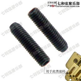 Wholesale Violin Fix - Black electric guitar and bass inner hexagonal screws to fix violin bridge lower string bars single shaking tremolo system