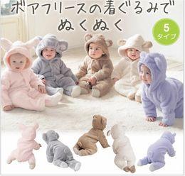 Wholesale Warm Baby Onesies - Lovely Animals Shape Newborn Boys Girls Romper Infant Baby Winter Rompers One-Piece Bodysuit Toddler Kids Warm Jumpsuits Onesies 4pcs lot