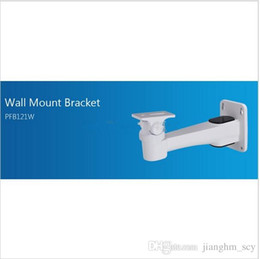 Wholesale Dh Lights - DAHUA Tech DH-PFB12XW light wall bracket bolt series Wall Mount Bracket PFB121W 190.5mm * 88mm * 58mm