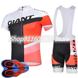 Terno raça gigante on-line-Team GIANT Short Sleeve Cycling Jersey Suit High Quality Summer Ropa Ciclismo Breathe Quickly Riding Bicycle Clothes Racing Sets