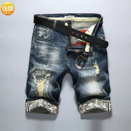 2021 short en jean croisé Cross Bordure Men's Denim Shorts Version coréenne Mince Hole Fashion 5 Point Pantalon Été Jeunesse Élastique Capris1