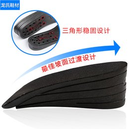 Wholesale Family Contact - Two layer insoles can adjust the contact pad design semi deodorant for men and women a general factory direct shock