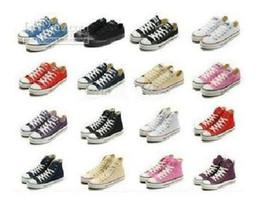 Wholesale Korean Army - 2018 new South Korean men's casual shoes, men's shoes, solid color canvas shoes 13 color couples shoes size 35-45 comfortable women's shoes