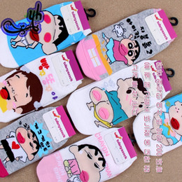 Wholesale Dimensional Formal - Wholesale-2015 Novelty Harajuku meias femininas cartoon Casual funny socks Three-dimensional Mouth cute ankle chaussette A Dream cheap