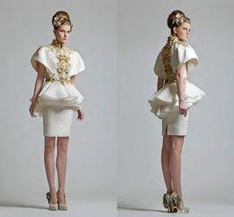 Wholesale Cheap Pretty Green - 2018 latest custom made high neck knee length short pretty gold applique short sleeve ivory satin cheap formal arabic party dresses
