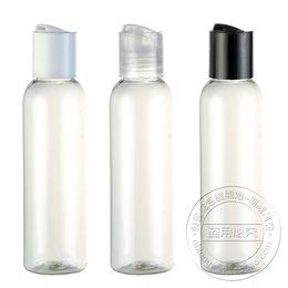 envío libre Capacidad 120 ml 200 unids / lote prensa botellas cubiertas, tapas de botella, tapas de botellas, tapas de plástico, botella de plástico desde fabricantes