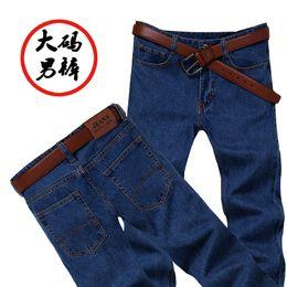 Wholesale Jeans Large Hip Hop - Wholesale-Free shipping plus size 4XL 6XL 8XL 50 52 mens hip hop pants military men cotton pant brand jeans casual trousers Large size men