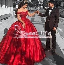 Wholesale Masquerade Ball Cheap Dresses - Simple Cheap Red Cheap 2017 Quinceanera Gown Cap Sleeve Lace Applique Satin Masquerade Ball Gowns Sweet Dresses Prom Evening Formal Wear