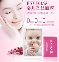 Wholesale Acne Babies - Baby Silk Mask Whitening shrink pores to yellow blemish palette sleep mask