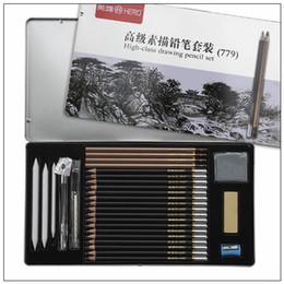 Wholesale Sketch Eraser - Sketch Pencil Set Sketching Case Beginners Carbon Pencil Professional Drawing Pen Charcoal Eraser Cutter Kit Bag Art Craft CCA7869 50set