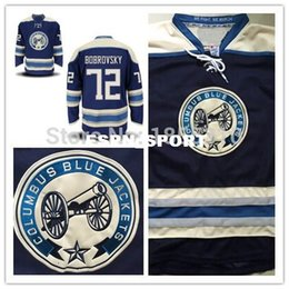 Wholesale Cheap Best Jackets - Factory Outlet, 2016 New Columbus Blue Jackets Sergei Bobrovsky Jersey #72 Navy Blue Third Cheap Wholesale Mens Hockey Jerseys Best Stitched