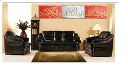 Wholesale Arabic Calligraphy Art Painting - Modern Islamic Panel Oil painting on Canvas 3pc Surah Al-Ikhlas - Arabic Art - Calligraphy Wall Decoration mixcolor