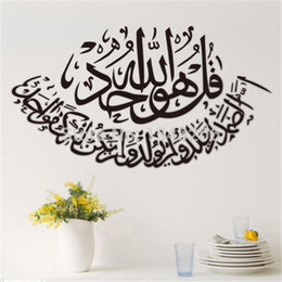 Wholesale Arab Wall Stickers - 2015 New 10x10cm Islamic Wall Sticker Muslim Islam Quotes Character Arab Art words large Mural Carved decal Vinyl Stickers small order no tr