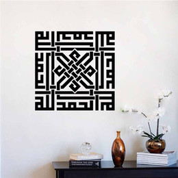 Wholesale Islamic Art Decorations For Home - arabic letters wall sticker islamic muslim rooms decorations 599. diy vinyl home decal mosque mural art poster 4.0