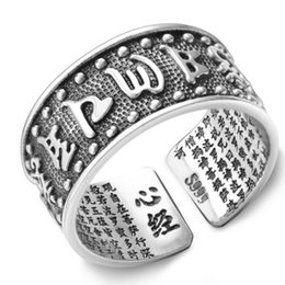 Wholesale Thailand Free Shipping Wholesale - Rings S999 Thailand Silver Buddhist heart sutra ring Retro men's ring opening iice latest fashion jewelry wholesale free shipping NO122