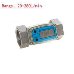 Turbina eletrônica on-line-Freeshipping 1.5inch LCD electronic turbine meter diesel fuel flow meter Diesel   gasoline   methanol  water liquid output liquid flow meter