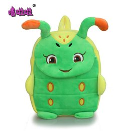 Wholesale Green Baby Bags - Children lovely new design school bags baby cartoon character backpack little kids green toys bags free shipping