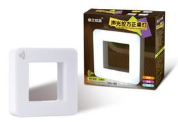 Canada 30pcs un sac Creative capteur intelligent nuit lumière bébé nuit lumière LED prise d'économie d'énergie, contrôle du son et de la lumière deux dans une boîte lumières Offre