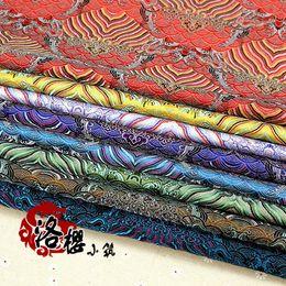 Chinois ancien soie satin brocart cos vêtements bébé robe costume kimono coussin oreiller vague tissu damassé ? partir de fabricateur