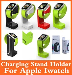 Wholesale Display Stands For Watches - For Apple Watch E7 Stand Docking Station Rechargeable Display Charging Holder For iwatch 38mm 42mm with Retial Package Free Shipping