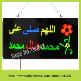 Wholesale Neon Acrylic Led - Wholesale-Islamic Greetings,Display LED Lighting Sign, Acrylic Resin Slogan,Ultra-bright Moving Message Neon Led Light Sign,Free Shipping