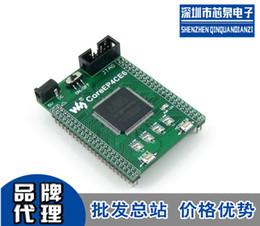 Wholesale Fpga Development - IO-wide lead EP4CE6E22C8N EP4CE6 FPGA development board core board system board small size C-002