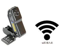 Wholesale Micro Action Camera - New arrives MD81S WiFi Action Camera Mini DV Wireless IP Camera HD Micro Spy Hidden Cam Voice Video Recorder Mini Camcorder Camara Espia