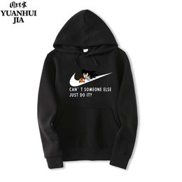 Wholesale Pink Animations - Wholesale- Men's Animation Dragon Ball Z Wukong Hoodie JUST DO IT letter printing Hoodies Men Hip Hop Sportswear Clothing