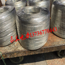 Wholesale Bond Roll - 2.5mm2 width 5mm 40meters per roll ground strap earth bonding leands flexible tinned copper braided wires